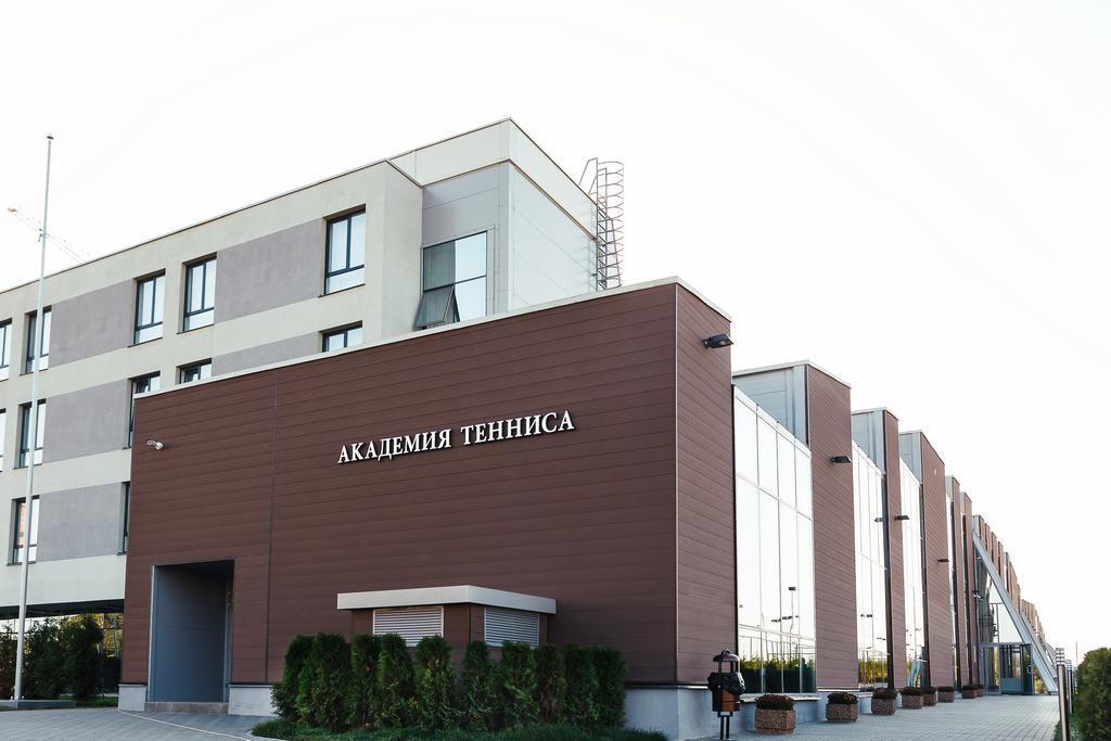 Академия тенниса